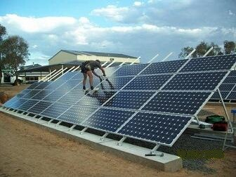 Ground mounted solar PV cell installation