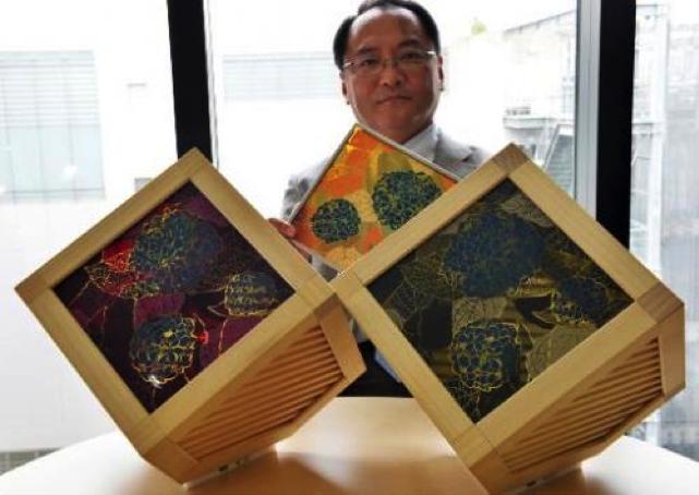 Hiroshi Segawa hydrangea pattern solar panels