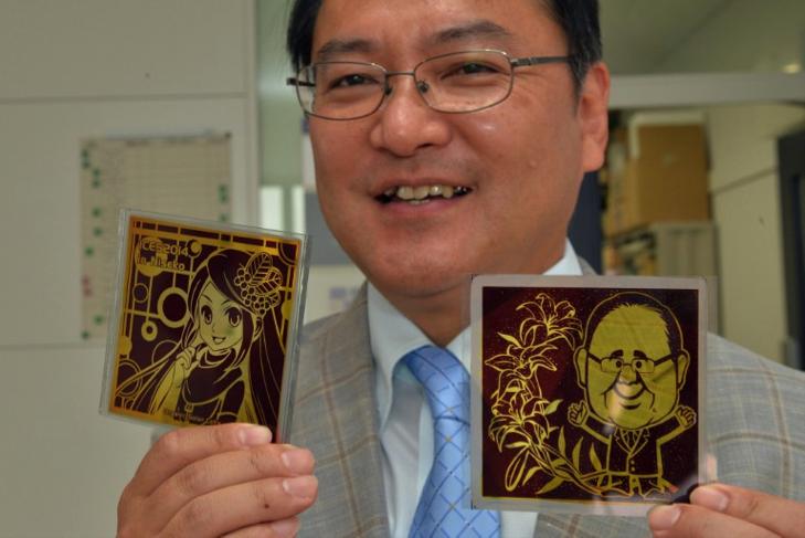 Hiroshi Segawa solar PV characters