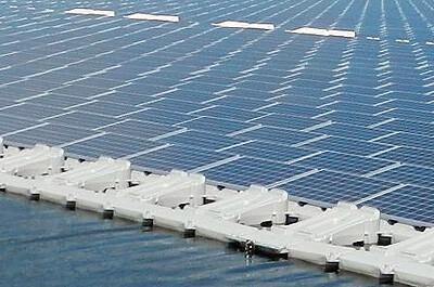 Kyocera floating solar array