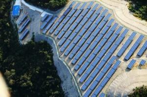 LG Solar Panels Yecheon Reference