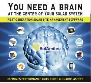 SolAmitec Functionality Overview