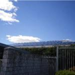 Solar PV array Marsden Gardens Qld