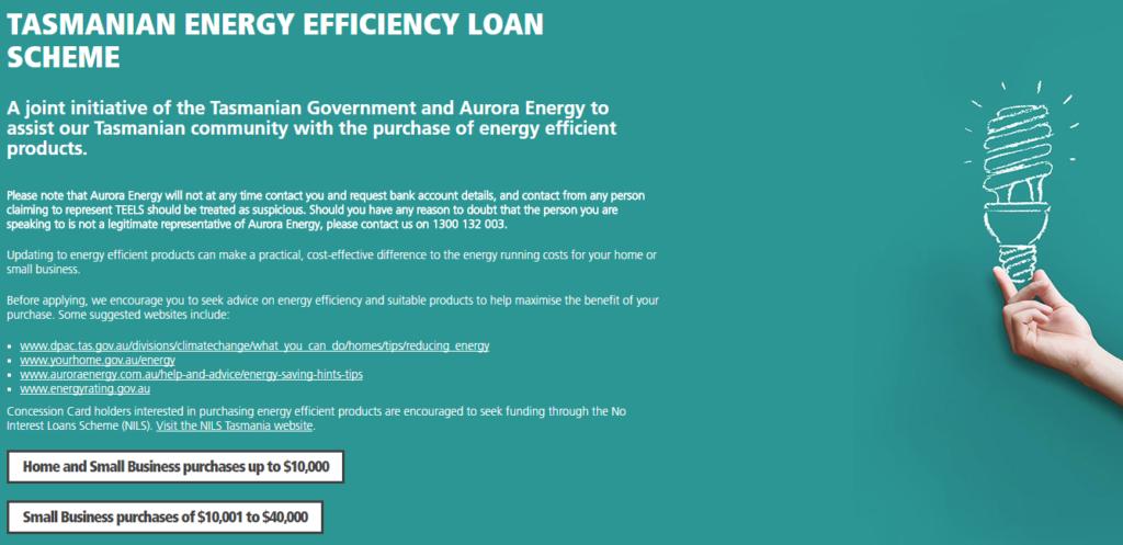 Aurora loan scheme