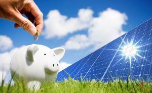 solar rebate stc
